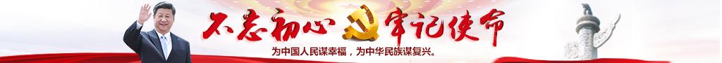 福彩黑龙江快乐十分下载