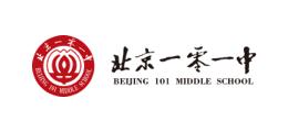 北京一零一中