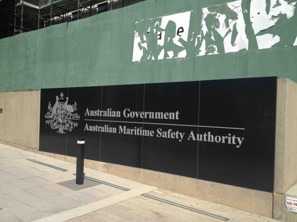 澳大利亚/这是位于澳大利亚首都堪培拉的澳大利亚海事安全局外景(3月20...