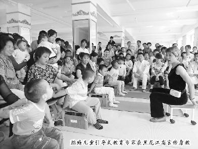 脑瘫儿童引导式教育专家在黑龙江省言传身教