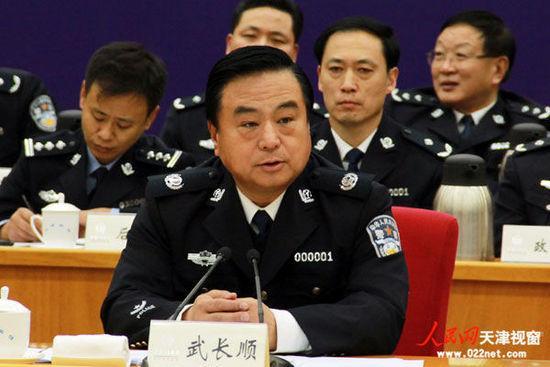 天津市政协副主席武长顺涉违纪违法被调查--人