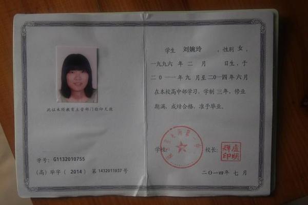 漳州双腿残籍生v双腿549分因报考不体检被合格高校退档(作文)父亲组图描写高中的1000图片