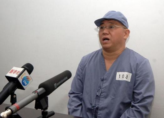 被朝鲜扣押的韩裔美国人裴俊浩
