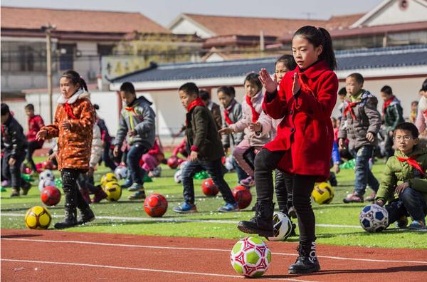 地中多中国上册v上册山洞操熊住小课件20小学年级足球小学一语文图片