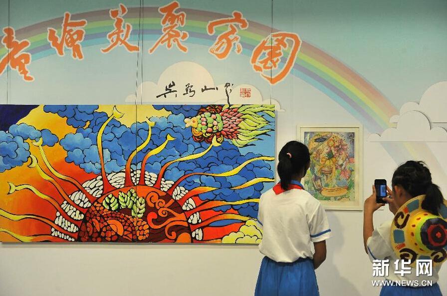 美国儿童美术教育_童绘美丽家园——人民政协网