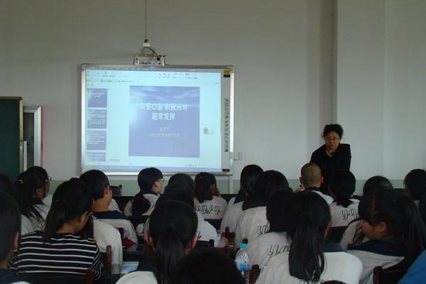 民进阳泉市委会开展智力支教讲学活动
