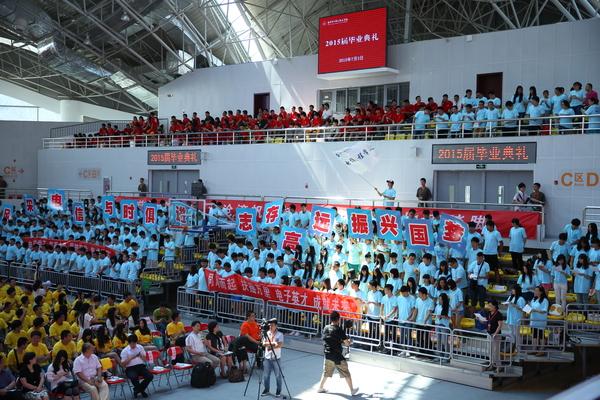 北京电子科技职业学院2015届毕业典礼举行