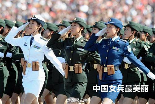美女惊艳阅兵式:中国最美俄罗斯最女兵热舞性感阴沟图片