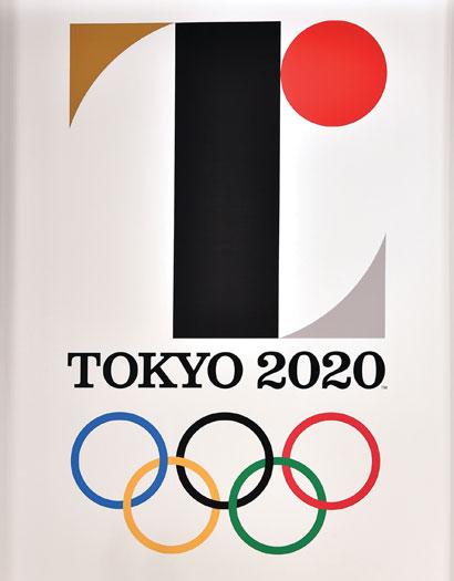 运动会会徽设计意图