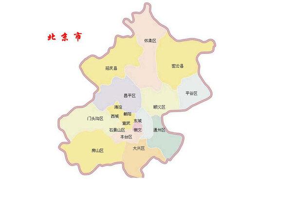 北京区域划分图