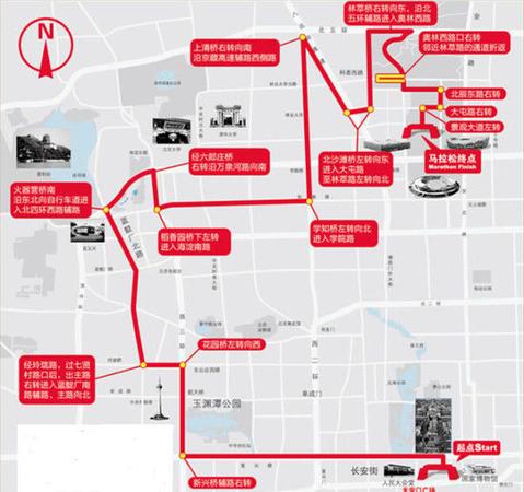 马拉松路线图-北京马拉松赛本周六举行 北京164条公交线避让图片