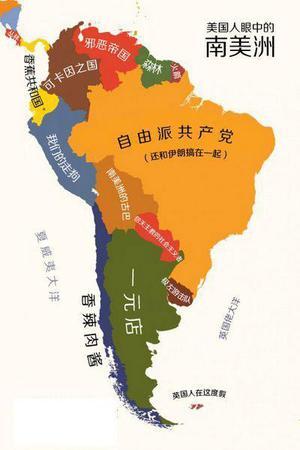 世界偏见地图:中国开超市 日本卖丰田 印度只有咖喱