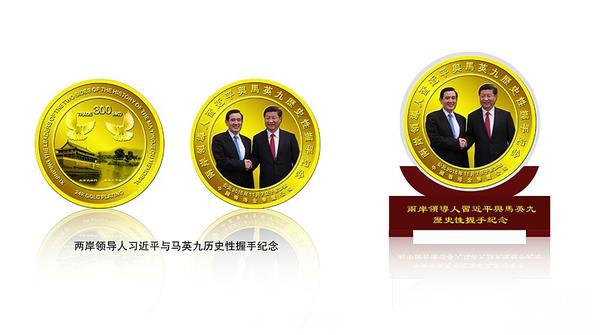 香港金币总公司发行