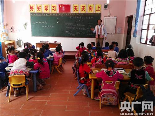 抓起彝族传统文化楚雄州小学脉络从娃娃走向弘扬主题山区学校图图片