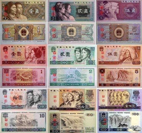 人民币收藏你摸清门道了吗——人民政协网