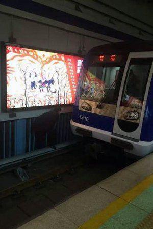 北京男子2号线雍和宫站一余数跳入轻伤受轨道二次图纸扩散板地铁图片