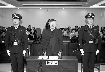 国家能源局煤炭司原副司长魏鹏远受审 被控受贿2亿