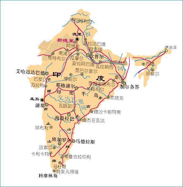 印度东北部今晨发生6.5级地震