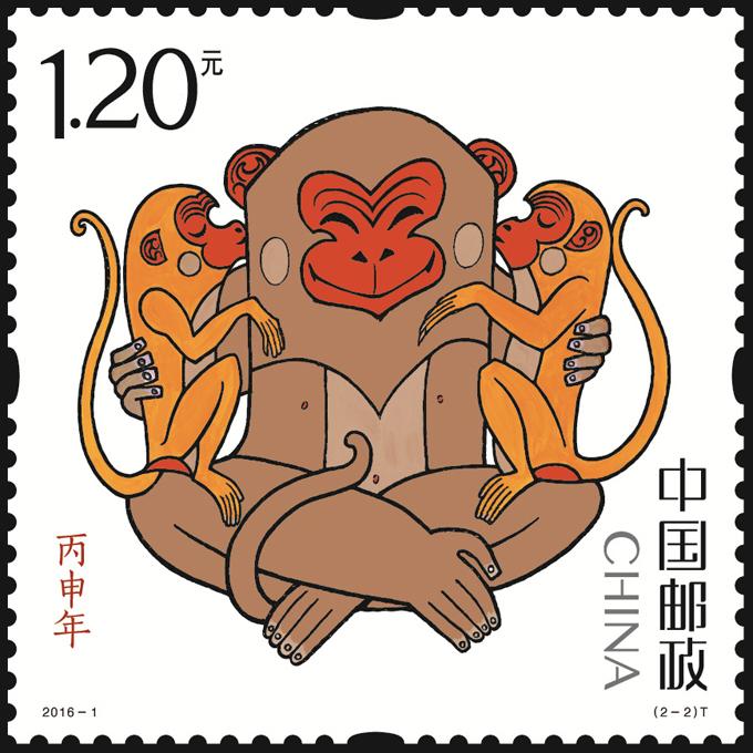 2016新年伊始,猴票万众瞩目。前天下午,中国邮政连同厦门钰中天文化发展有限公司举办的80庚申金猴邮票雕刻大师姜伟杰签名会,收藏爱好者拿着新抢购到的丙申猴票和收藏的80庚申猴票,排着长队等待姜伟杰鉴定和签名。          姜伟杰(左)与收藏者黄先生交流  签名会后,我国著名邮票雕刻家和设计师姜伟杰接受了导报记者采访,揭秘80庚申猴票创作时不为人知的故事。说到这枚如今身价已翻20多万倍的庚申猴票,姜伟杰说:万万没想到,它会这么火! 到动物园观猴15天雕刻好 80庚申猴票,是中国第一枚生肖邮票。