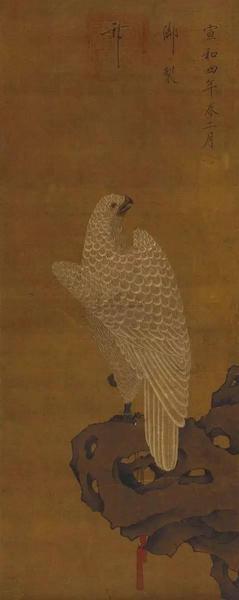 白鹰飞翔的简笔画