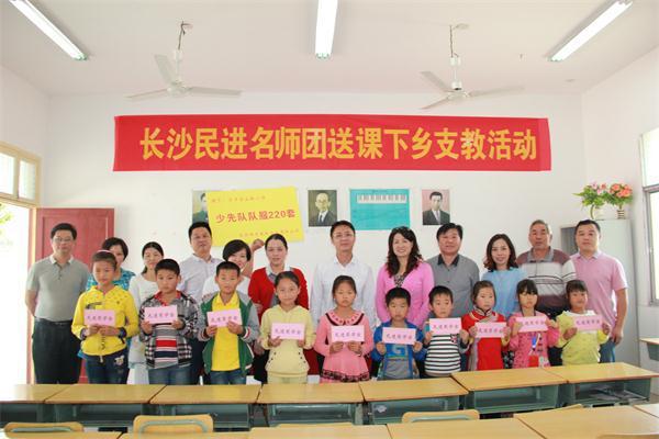 长沙明德幼儿园图片