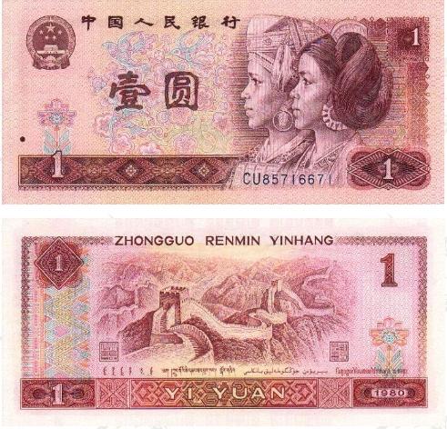 钱 钱币 纸币 491_472