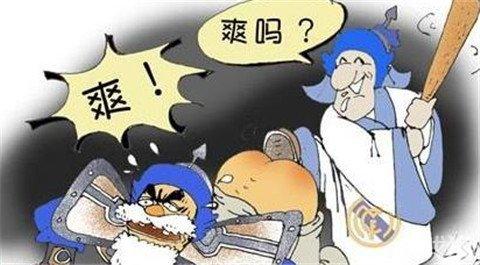 腐男漫画肉肉动态�_男子拿砖头自拍脑门 演\