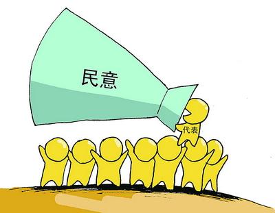 动漫 卡通 漫画 设计 矢量 矢量图 素材 头像 400_311