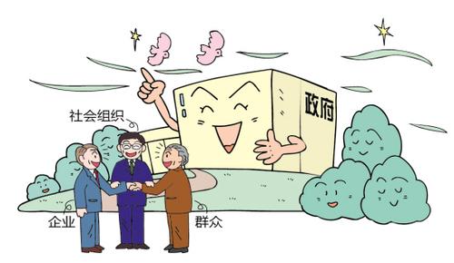动漫 卡通 漫画 设计 矢量 矢量图 素材 头像 500_290