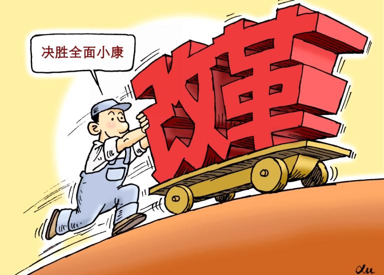 实现中华民族伟大复兴的中国梦而努力奋斗!