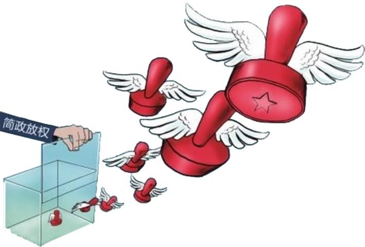行政诉讼的基本结构