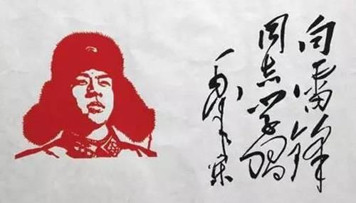 雷锋乐于助人简笔画-徐洪刚 儿子也是一个乐于助人的人
