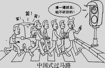 简笔画 教学图示 手绘 线稿 350_229