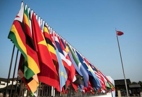 国际秩序规则变革与中国方案