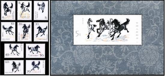 投资十二生肖之《马》邮票 马上生钱