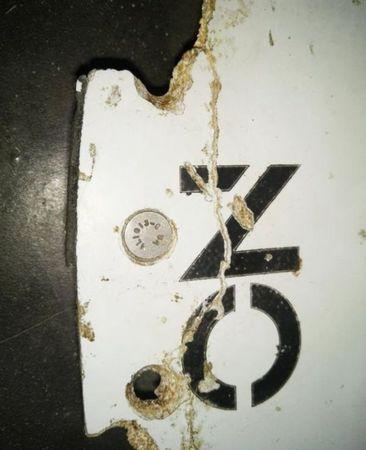 震�@:莫桑比克�l�F的�善���骸 �O有可能�碜择R航370航班客�C