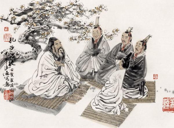 孟子荀子孔子_其中的《孔子课徒》,《老子问道》,《孟子释仁》,《荀子劝学》是众人