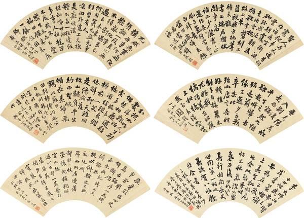 纸折 扇子步骤图解