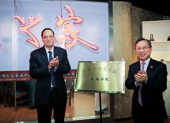 张宝文主席,郑惠强副主席出席民盟成立75周年暨上海民盟组织建立70