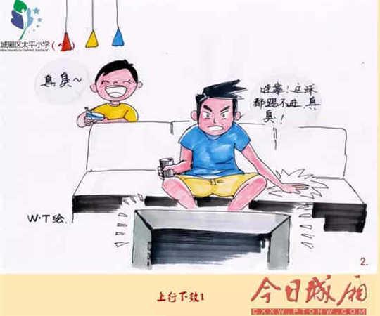 小学教师吴挺传递公益酒店手绘漫画组图(新风温泉文明漫画a公益图片