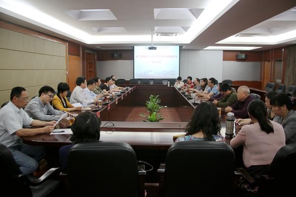 农工党福建卫生职业技术学院支部举行成立大会