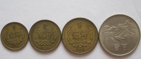 长城纪念币收藏这几点不容忽视--人民政协网