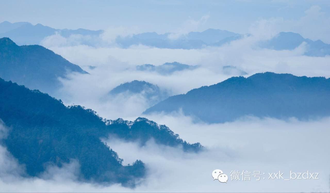 天台山旅游风景区logo