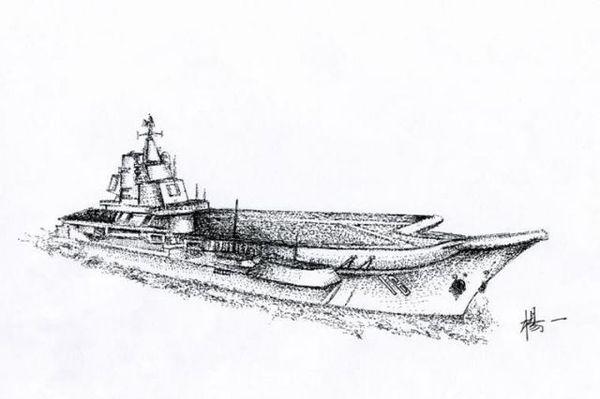 海军手绘航母惊艳网友 完美诠释中国梦强军梦