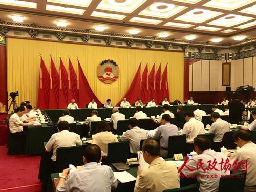 全国政协 东北三省工业转型升级问题 专题协商会综述