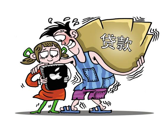 动漫 卡通 漫画 设计 矢量 矢量图 素材 头像 550_411