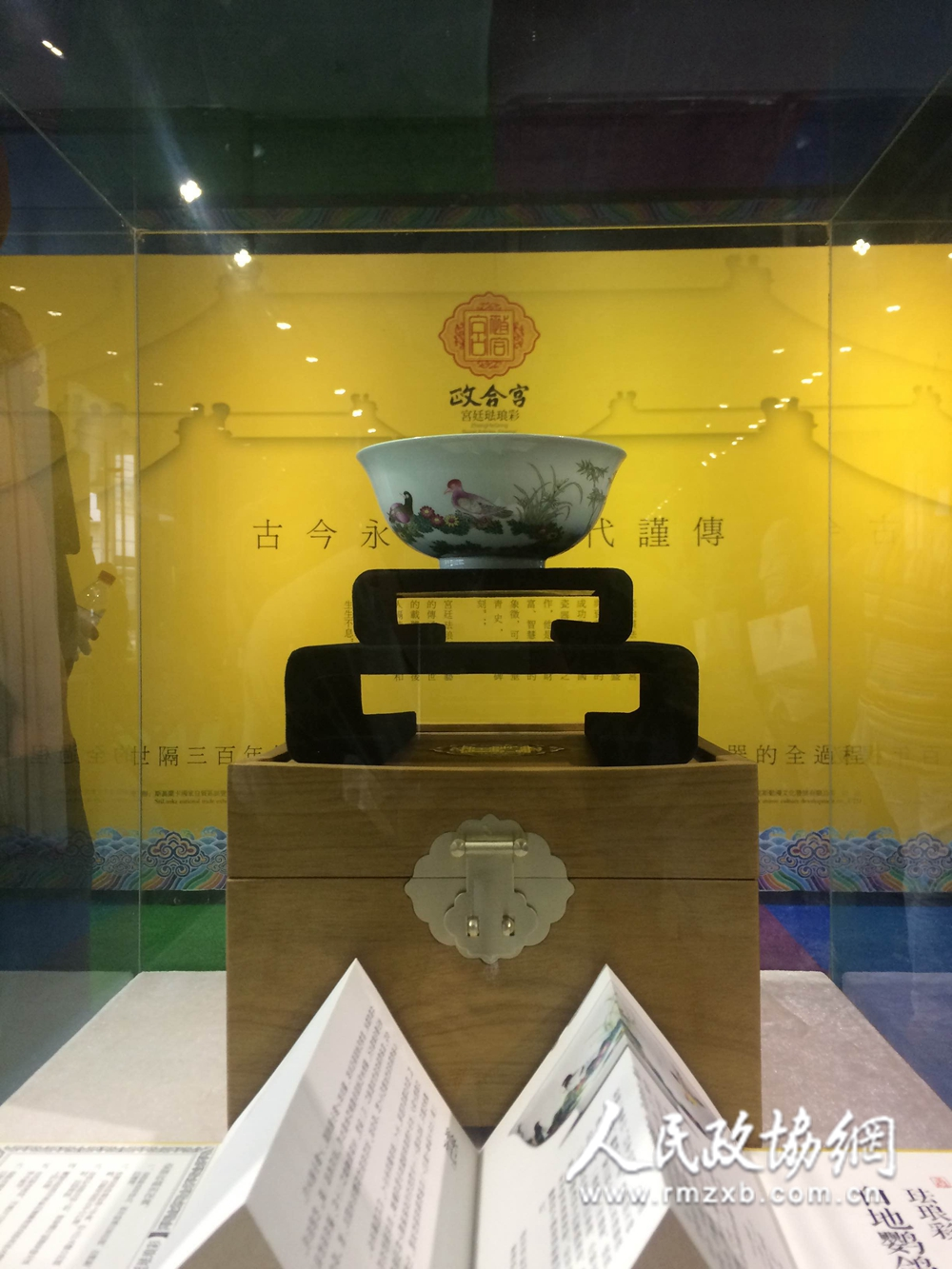 2016北京国际设计贸易交易会展示空间1