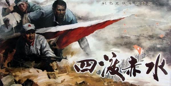 红军长征手绘海报