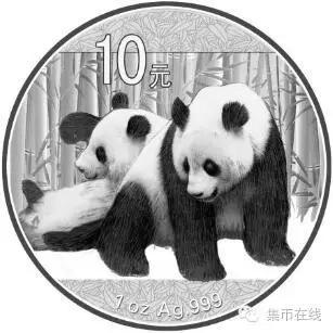 """收藏·鉴宝 资讯  程超:我为2017版熊猫取名""""好运"""",一方面,幸运的是我"""