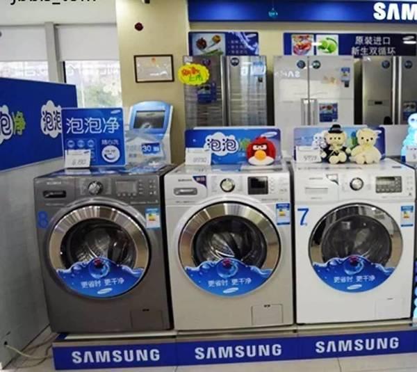 三星洗衣机召回 称除北美之外地区不受影响
